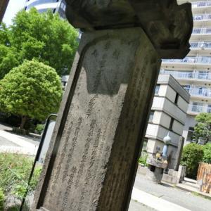 明暦の大火史跡をめぐる【両国の回向院②】