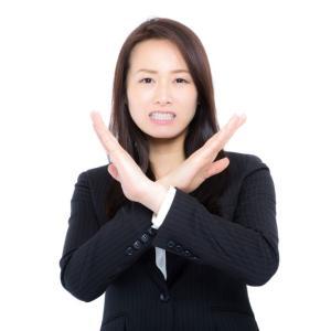 ポジティブシンキングの効果は危ない!引き寄せの法則の怖さについて
