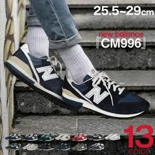 New Balance 996 NB 靴 グレー ネイビー ユニセックス