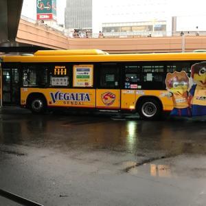 ベガルタラッピングバス