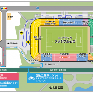 2020 J1第5節 仙台2-2札幌 ~再開後初のホーム有観客試合~