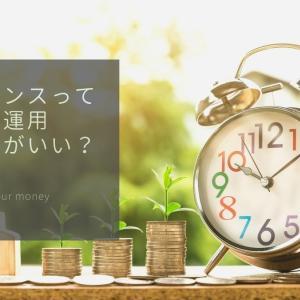 【老後が不安】個人事業主で投資をすべき人とは?どんな方法が楽?