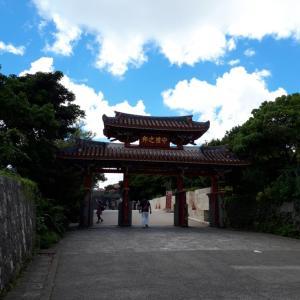 ぶらり旅…沖縄
