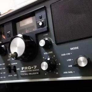FRG-7 2
