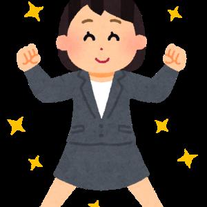 海外の反応| 清水季子氏が女性初となる日本銀行理事に!
