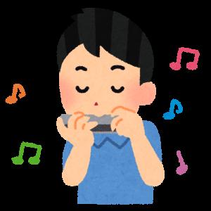 海外の反応| 日本のユーチューバーのクリップ「ハーモ スネ ニカ」がバカウケ