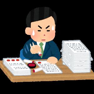 海外の反応| ファックス、ハンコなどコロナウイルス蔓延で露呈した日本のビジネス慣習に変化が必要だと世界が一様に頷く