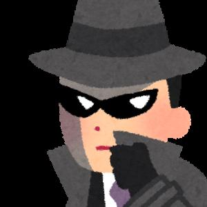 海外| Google Chromeの拡張機能を使ったスパイ活動やサイバー攻撃が横行