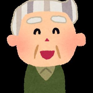 海外の反応| 日本の年配男性ってすごいじゃないかっ‼ 定年後に保育士に転身した高田勇紀夫さんに世界が尊敬のまなざし