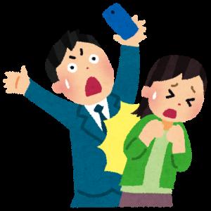 海外の反応| 罰則なしで意味あるの?日本にも歩きスマホ禁止条例を導入する自治体が登場