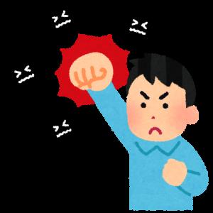 海外の反応| 西側諸国の方々には、日本の新型コロナウイルスによる死者数の少なさがどうしても理解できない模様。