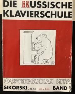 ベルリンの楽譜屋さんに、薦められ子供のための教材(楽譜)