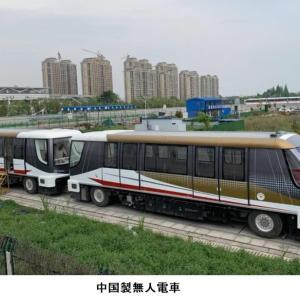 ゴールドラインは中国製無人電車で大丈夫?