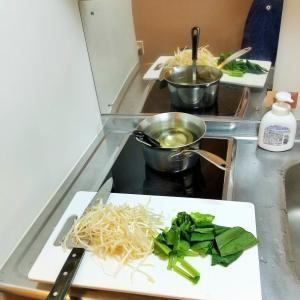 レオパレスの「キッチン」攻略法?