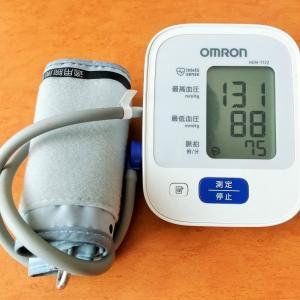 【高血圧対策】 血圧を下げるのは難しくない?―何でもトライする―