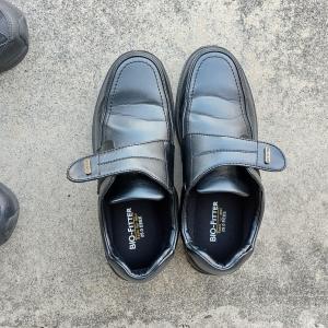革靴をやっと新調・・・