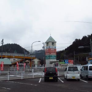 岐阜県加茂郡白川町移動 RS-05美濃白川(ピアチェーレ)