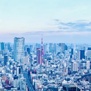 【再び緊急事態宣言か】東京都、過去最多280人以上のコロナ感染者を確認。GoToキャンペーンは中止へ。