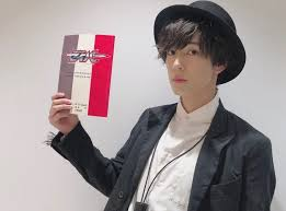 内藤秀一郎とかすは半同棲!?渋谷区高級自宅マンションの場所はどこ?