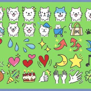 日本スピッツのLINE絵文字ができましたー!しかも2日連続リリース!