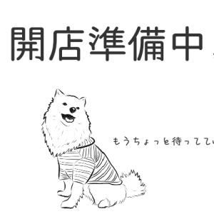 日本スピッツちぃ。のお店(ネットショップ)の準備をしています。