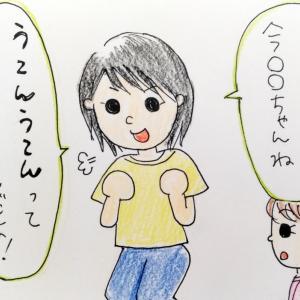 【長女2歳7ヶ月】お母さんの伝え方が悪かった