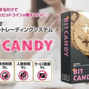 ビットキャンディ―(BIT CANDY)詐欺で稼げない?評判や評価!立華桃の実態