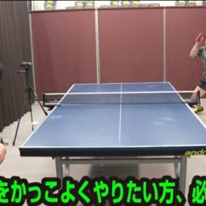【卓球】「フォアドライブ」VS「ブロック」