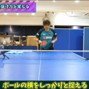 【卓球】バックサービスで流れを変える!