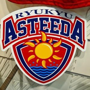 【卓球】琉球アスティーダを応援