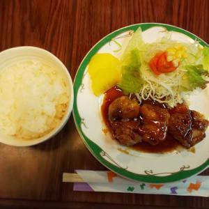 京都市 喫茶店 ランチ