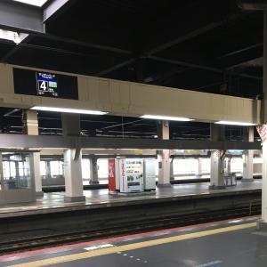 京都 金沢 新幹線