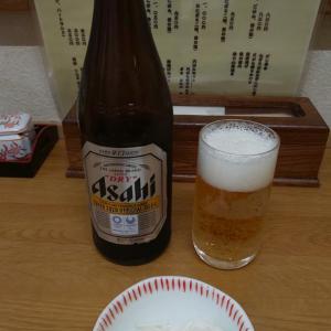 さくら屋 京都