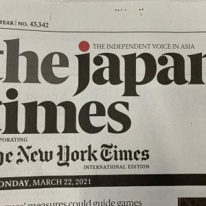 ジャパンタイムズがモットーを変更