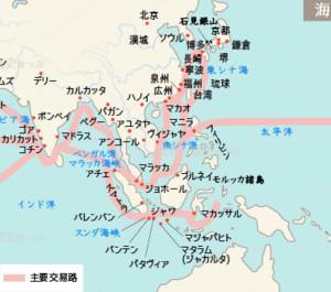 イオン(ダイエー)、中国と組んで東京に無人店を出店。日本人の顔認証と個人情報が中国に行っちゃうじゃない/中国の空母遼寧号と米空母ルーズベルトのがっちんこ/土地の買い占めが止まんない