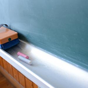 日本語教師になるには。20代女性編