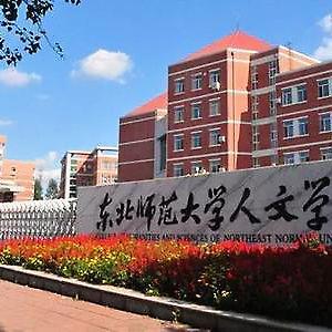 東北師範大学人文学院の日本語教師としての5カ月