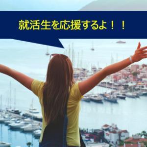就活生サイト「街角キャリアラボ」に医学生が参戦!