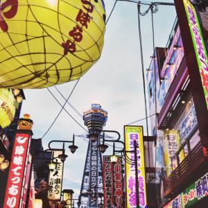 大阪の「イソジン騒動」について冷静に考えなければいけない医学的背景の解説