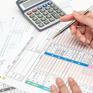 e-Tax(マイナンバーカード方式)の確定申告手順を解説。還付金振込も早かった!