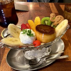 【喫茶ゾウメシ】レトロな空間が心地イイ!名古屋でプリンアラモードを実食