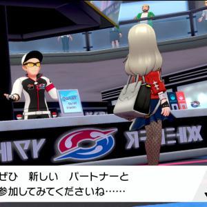 【ポケモン剣盾】ガラルスタートーナメント 最後のパートナー
