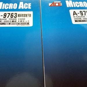 マイクロエース 横浜市交通局3000R形、3000S形を購入。 R形レビュー