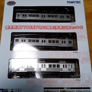 鉄道コレクション 養老鉄道7700系TQ03編成(赤帯)を購入