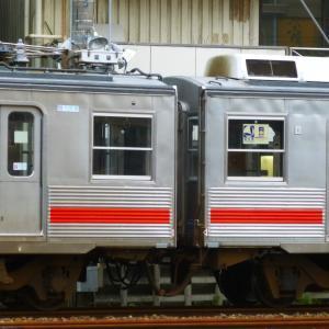 東急7700系形態分類 (車体側面編)