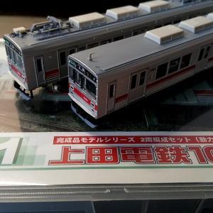 グリーンマックス 上田電鉄1000系購入