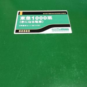 東急1000系 1017F きになる電車のレビュー&ステッカー貼り