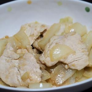 【1口コンロで作る】鶏むね肉の生姜焼き(手抜き)