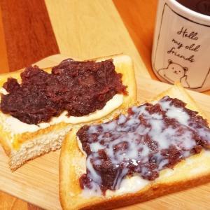小倉餡 家にバターや パンあらば いまひとたびの 素焼きまたなむ