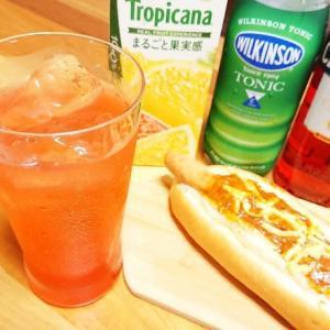 Drink Your Dreams ~ すべては、暑い日の「うまい!」のために。 ~